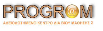 program-logo.png